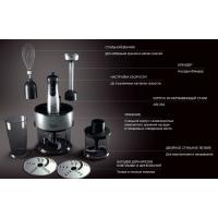 Кухонный комбайн HOTPOINT-ARISTON HB 0705 AXO