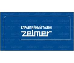Гарантийный ремонт бытовой техники BOSCH, SIEMENS, ZELMER